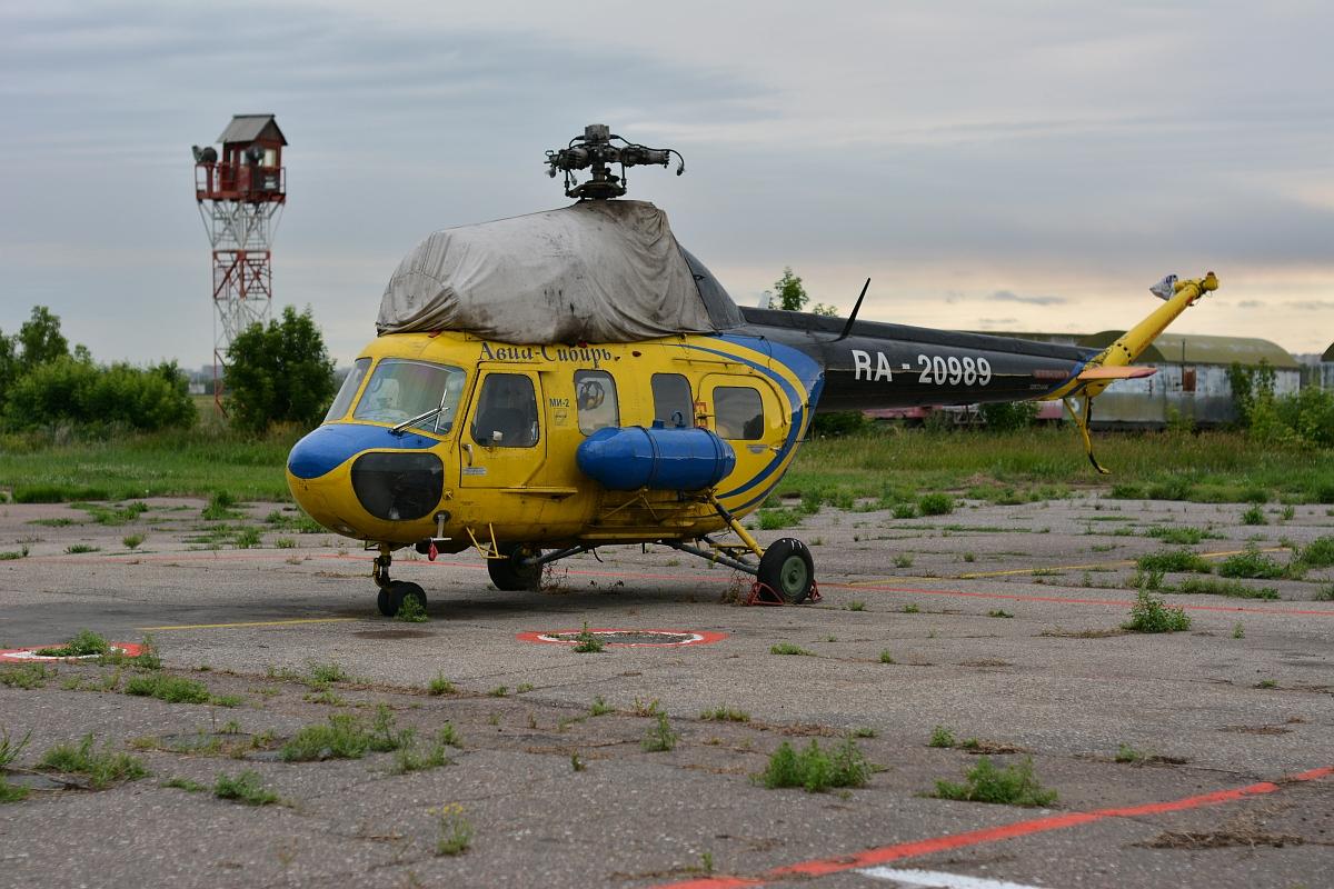 Вертолёт, но компактный.
