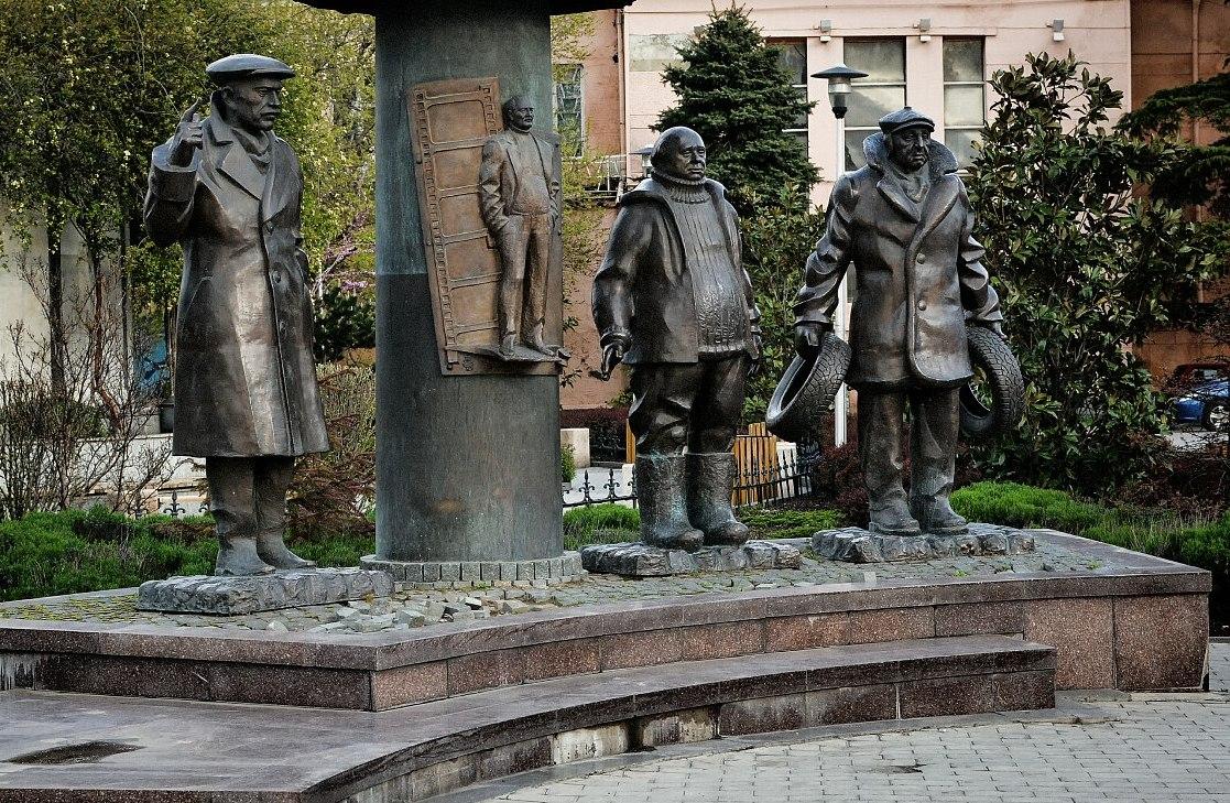 Памятник Г. Данелия