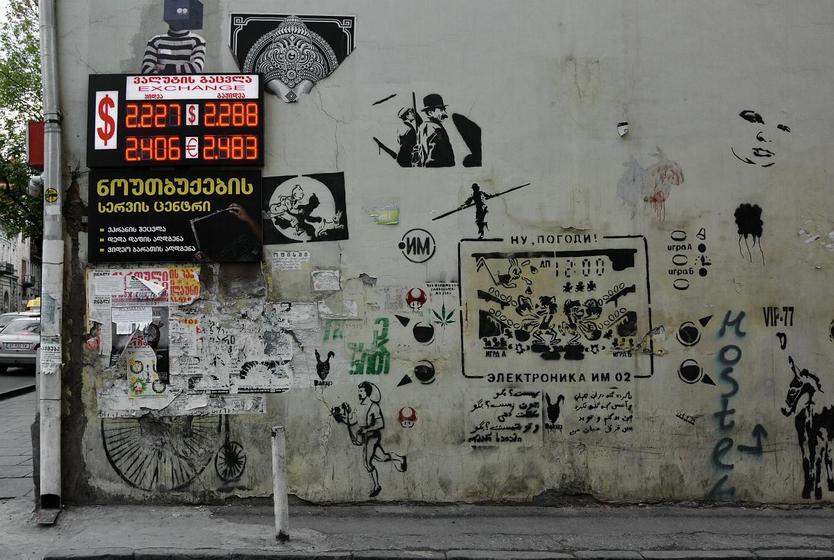Городские графити
