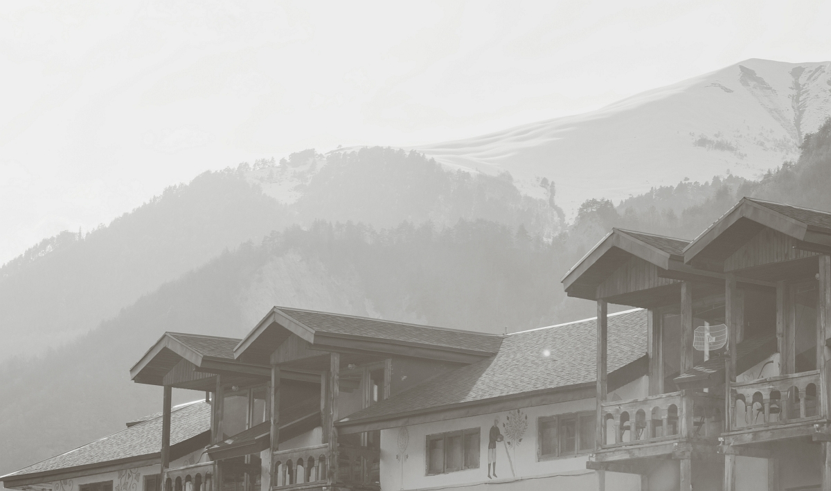 Пансионат в горах