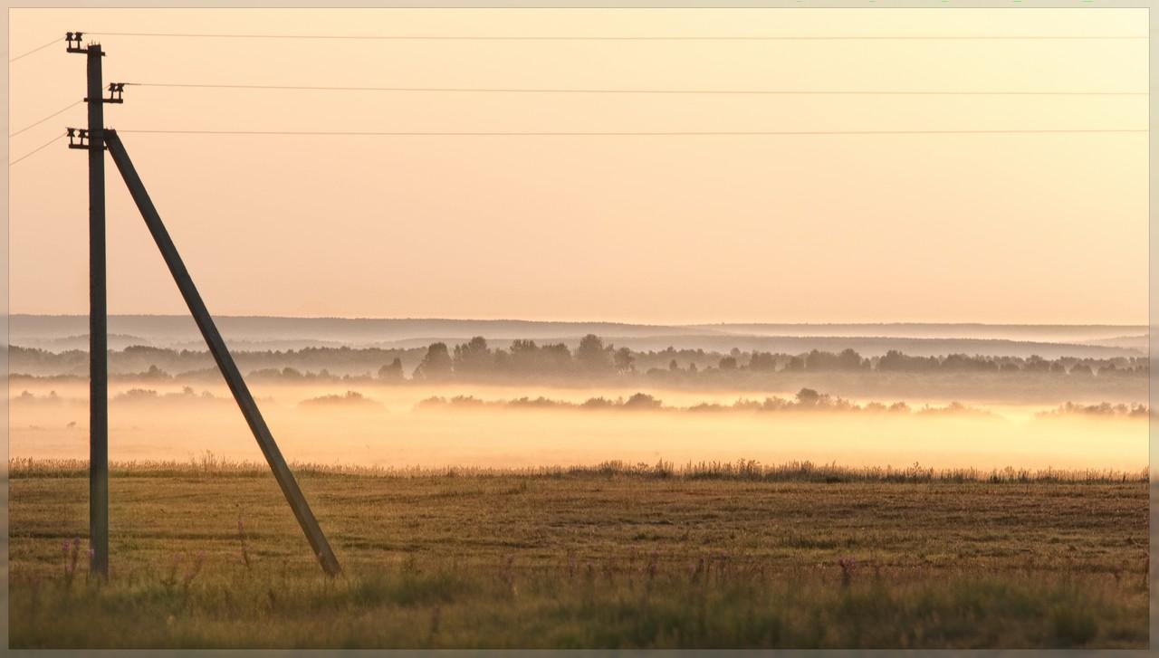 Туман. Фото 2.
