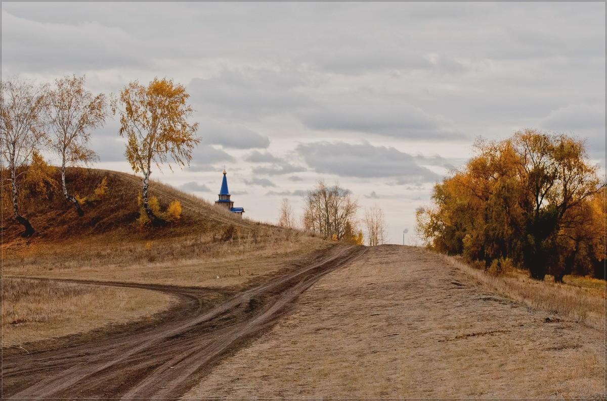 В последнюю осень_фото-3