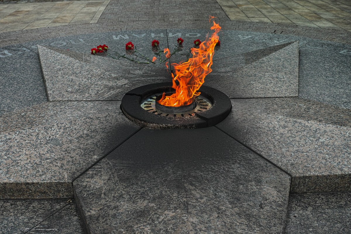 Про огонь-1