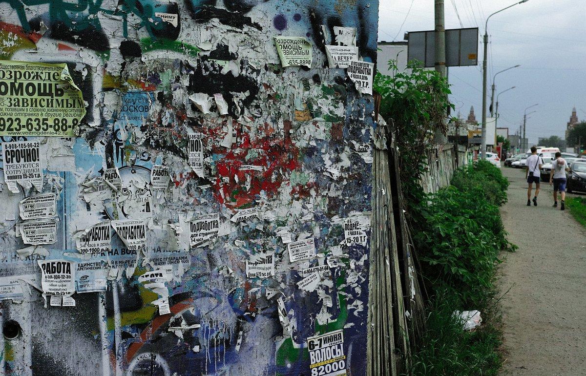 Коммунальные графити-3