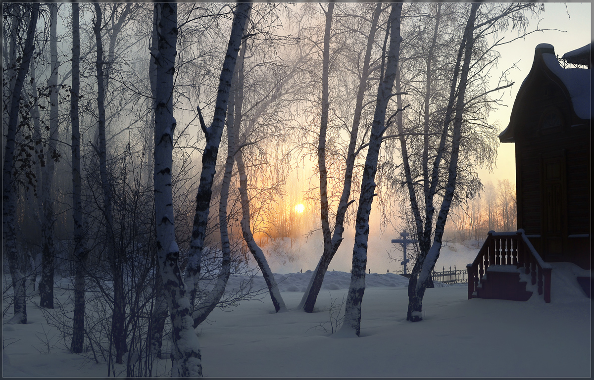 Январьское утро